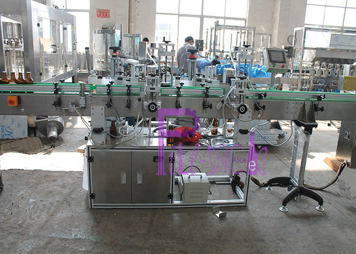 Stainless Steel Bottle Adhesive Labeling Machine PLC Controlled System