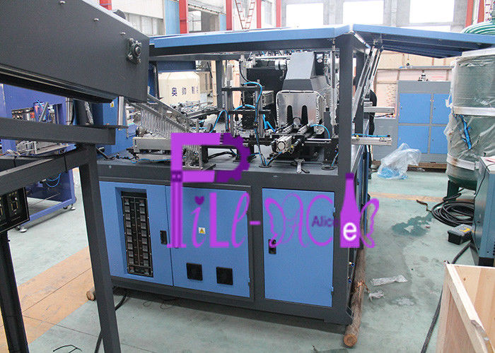 4 Cavity Bottle Blowing Machine